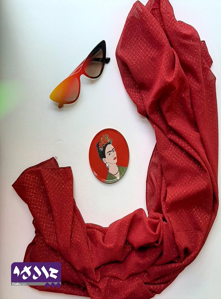 شال قرمز