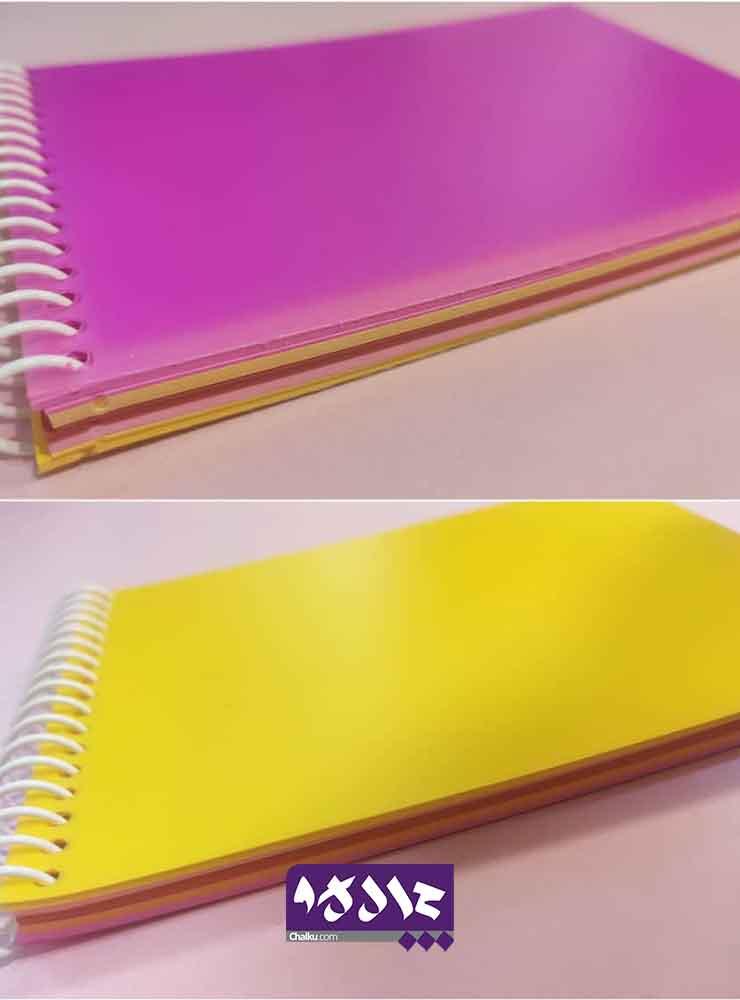 دفترچه برگه رنگی