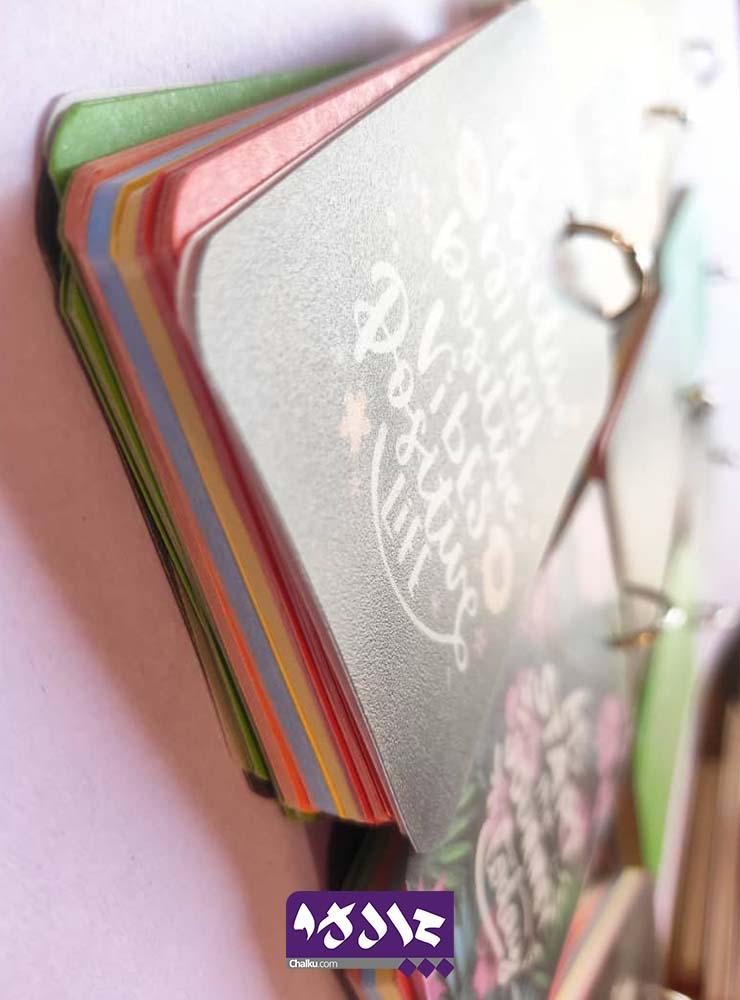 دفترچه یادداشت حلقه دار
