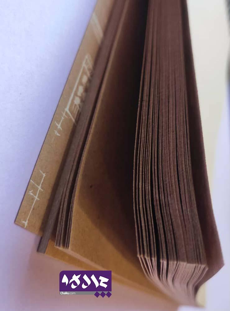 دفتر کرافت A5