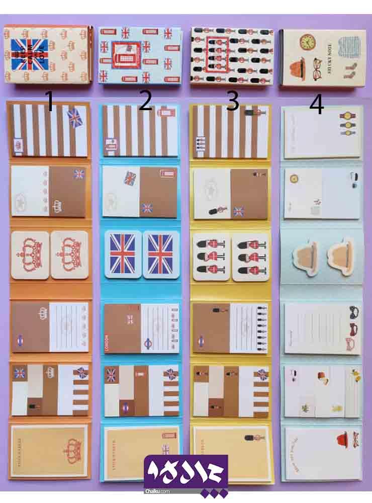 ست استیک نت دفترچه ای طرح لندن