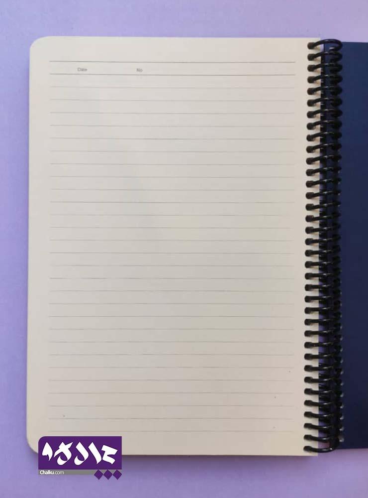دفتر خط دار گل گلی