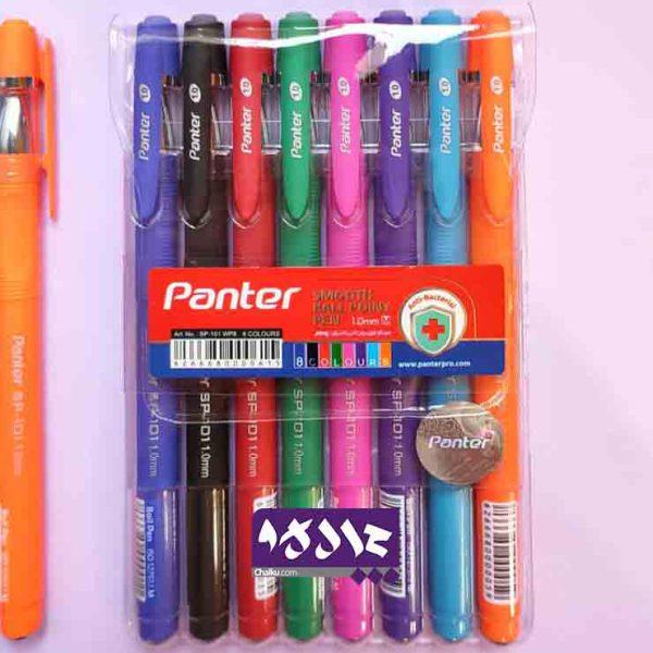 خودکار 8 رنگ پنتر