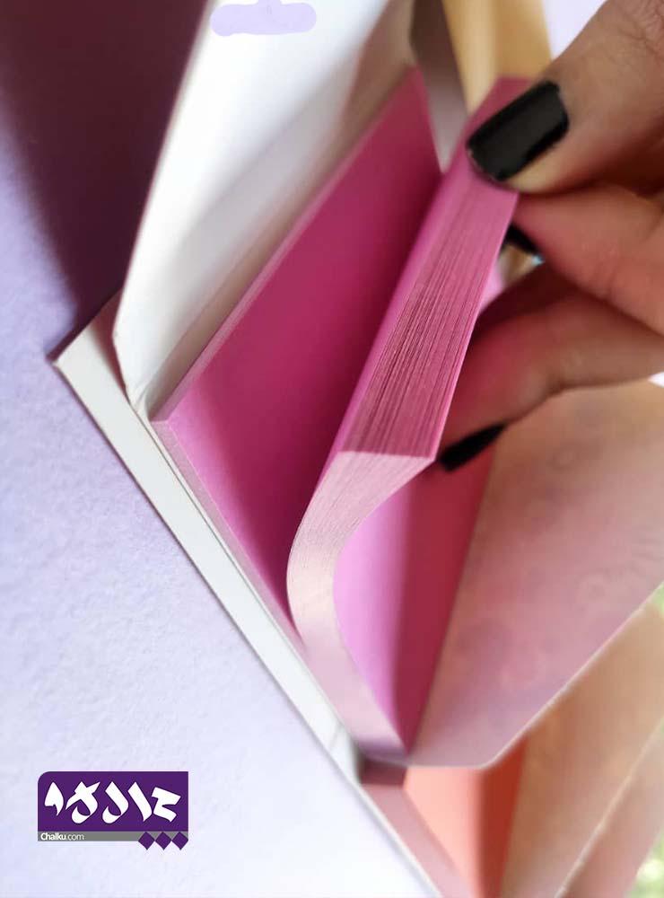 دفترچه طرح پاکت نامه