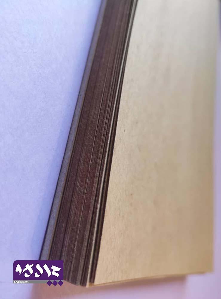 دفتر کرافت A4