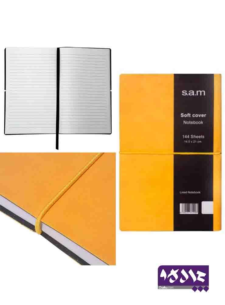 دفتر یادداشت خط دار سم