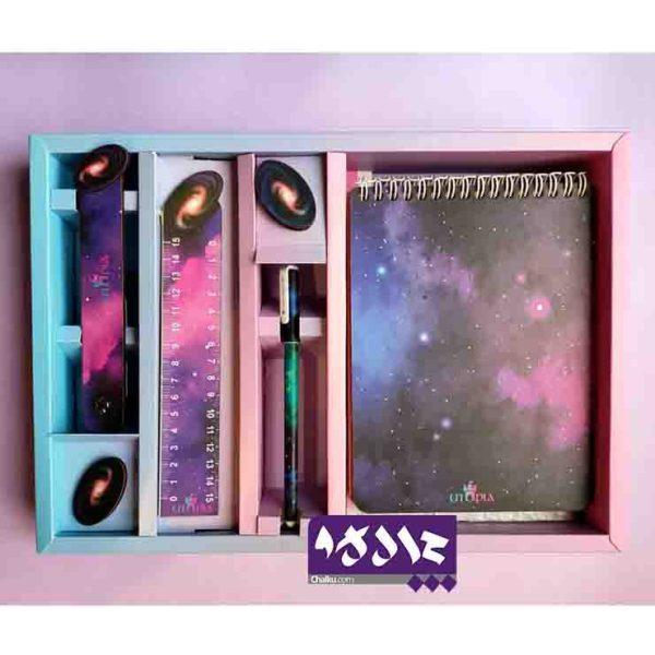 ست ۷ تکه طرح کهکشان (گلکسی)