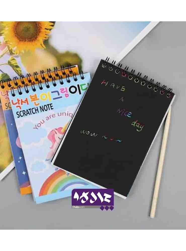 دفترچه ذغالی جادویی مدل رنگین کمانی طرح یونیکورن
