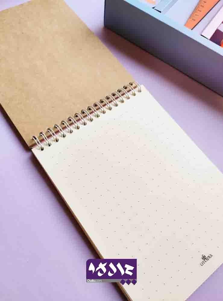 دفترچه طرح هویج