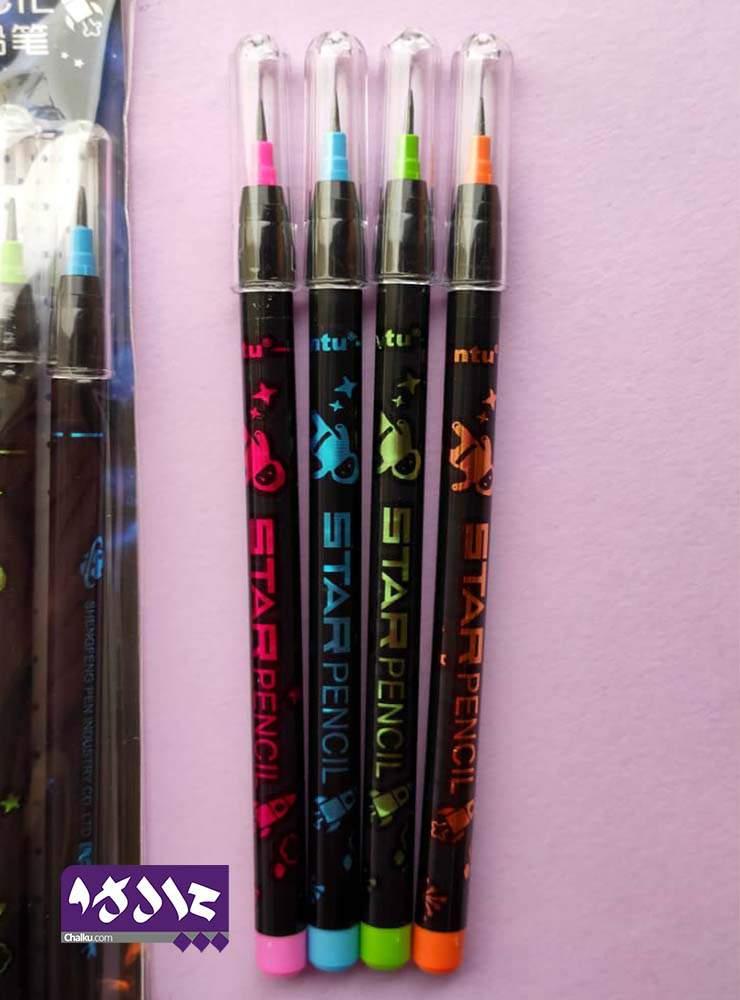 مداد فشنگی کهکشانی
